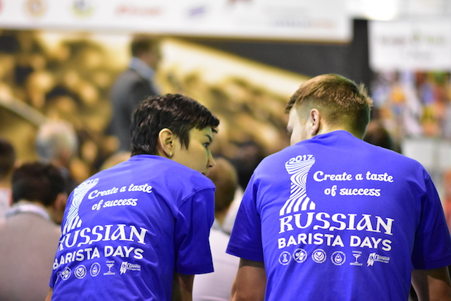 Russian Barista Days 2019